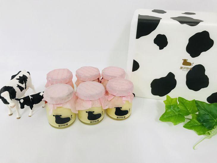 【ふるさと納税】黒沢牧場 放牧育ちの牛たちの牛乳をふんだんに使用したミルクチーズプリン6個セット