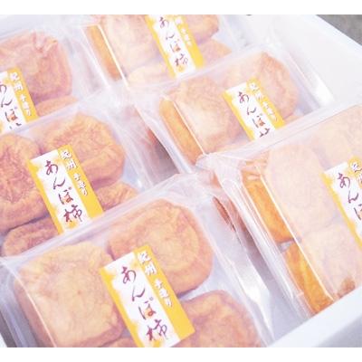 和歌山県橋本市でこだわりの土壌 新作製品、世界最高品質人気! たい肥で手塩にかけ育てたたねなし柿の あんぽ柿 をご堪能下さい ふるさと納税 柳フルーツ園の 安全 24個入り 紀州手作り 1077179