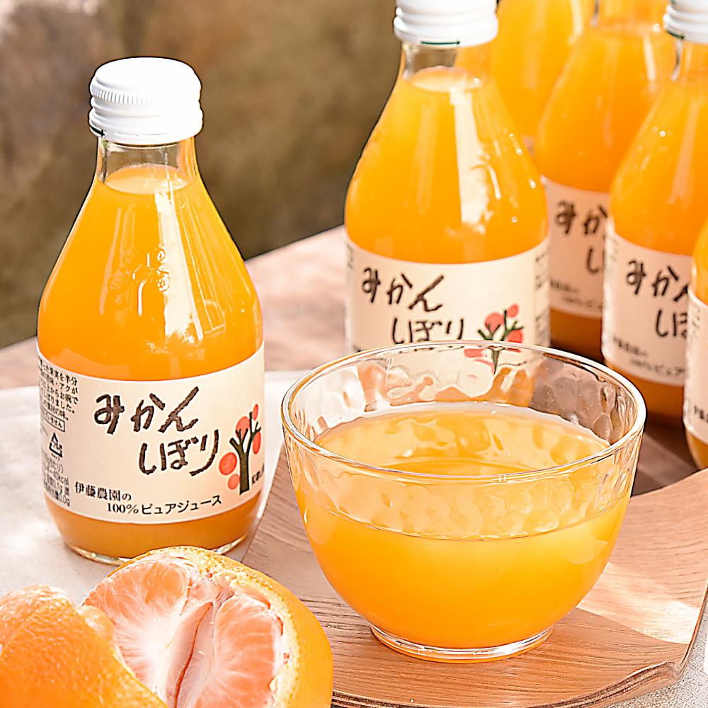 人気の有田みかんジュース ふるさと納税 アウトレット☆送料無料 100%ピュアみかんジュース 予約販売品 20本セット