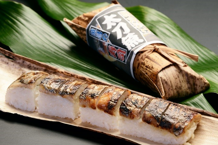 【ふるさと納税】焼き太刀魚寿司