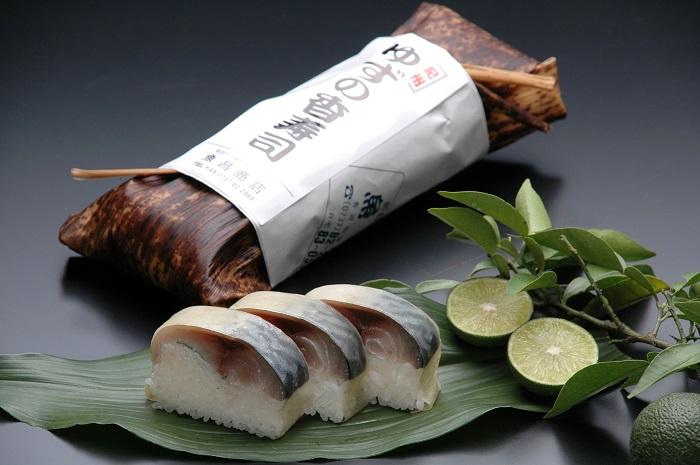 【ふるさと納税】ゆずの香寿司(2本)