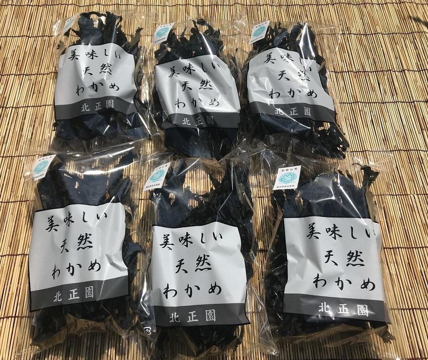 特売 超特価 3月以降に新鮮なワカメお届けします ふるさと納税 有田の天然わかめ35g×6袋