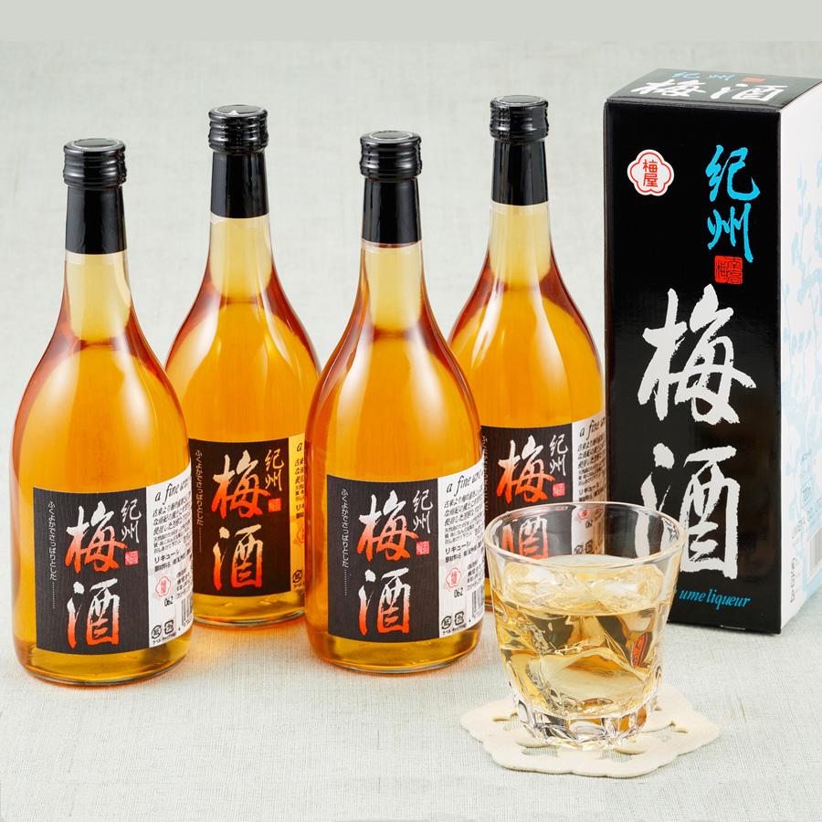 買い取り ふるさと納税 驚きの価格が実現 紀州梅酒 720ml×4本入