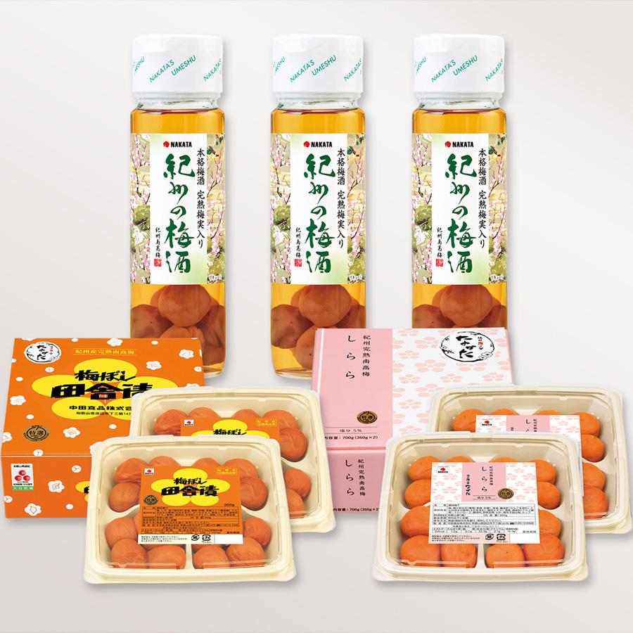 【ふるさと納税】紀州梅の里なかた 梅干・梅酒セット