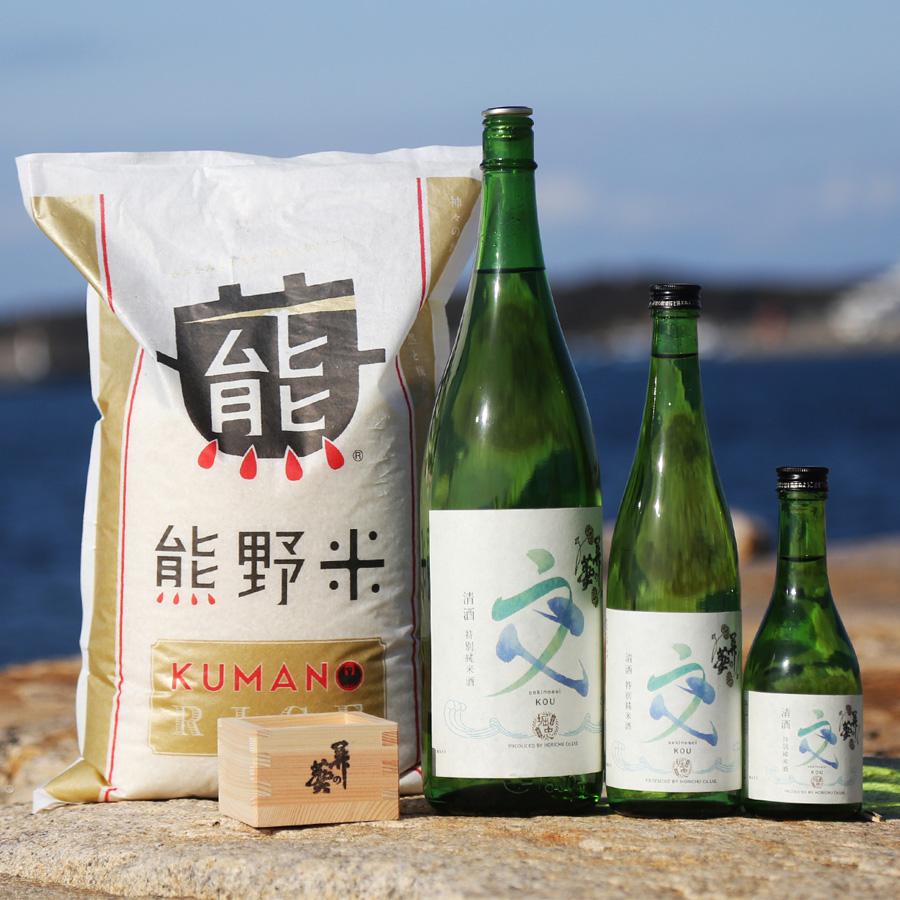 限定50セット 現品 ふるさと納税 酒問屋が造る熊野の日本酒と熊野米セット《数量限定》 セールSALE%OFF 1800ml×2 熊野米2kg