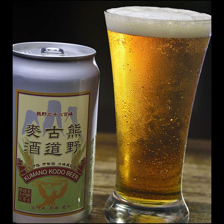【ふるさと納税】熊野古道麥酒(熊野古道ビール)