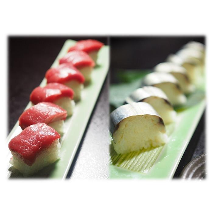 【ふるさと納税】南紀の寿司お試しセット(本まぐろ、さんま)
