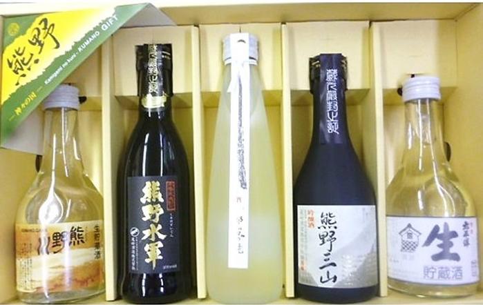 【ふるさと納税】熊野物産オリジナル!熊野地酒・地焼酎 飲み比べセット