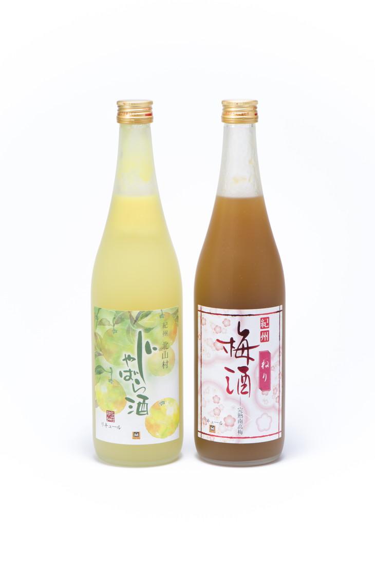 【ふるさと納税】「紀州完熟南高梅・ねりうめ酒」と「じゃばら酒」各720ml
