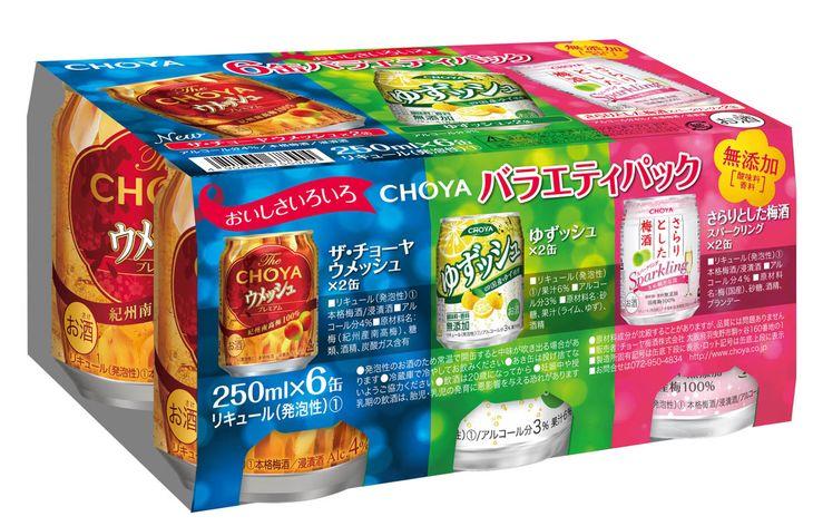 【ふるさと納税】おいしさいろいろ CHOYA バラエティパック 250ml缶×6本×4セット(24本)