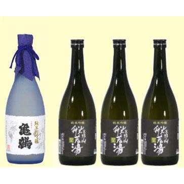 【ふるさと納税】こだわりの地酒 純米大吟醸「鶴亀」1本と純米吟醸酒「高野山般若湯聖(ヒジリ)」3本のセット