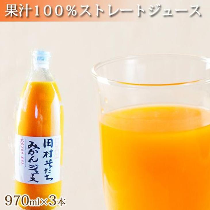 ジュース 電気 通す オレンジ