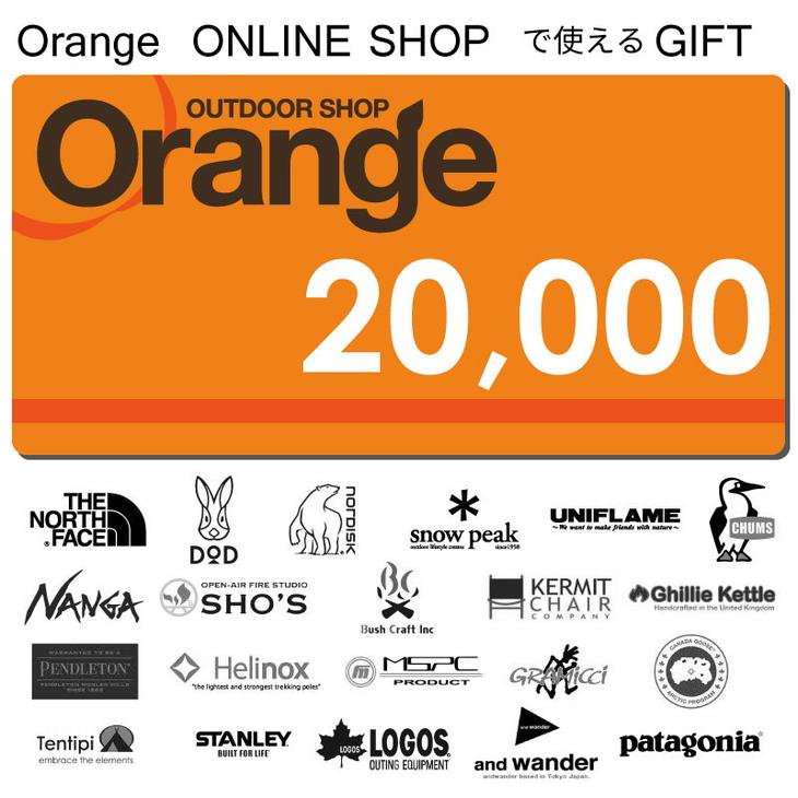 和歌山県高野町 【ふるさと納税】Orangeオンラインショップで使える...