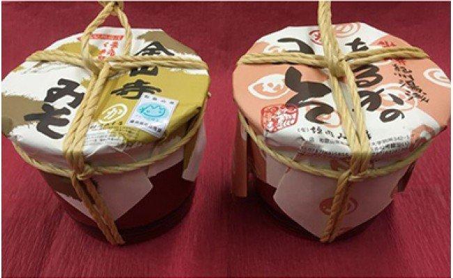 【ふるさと納税】北海道産大豆を使用 金山寺白みそ淡赤みそ朱ダルセット