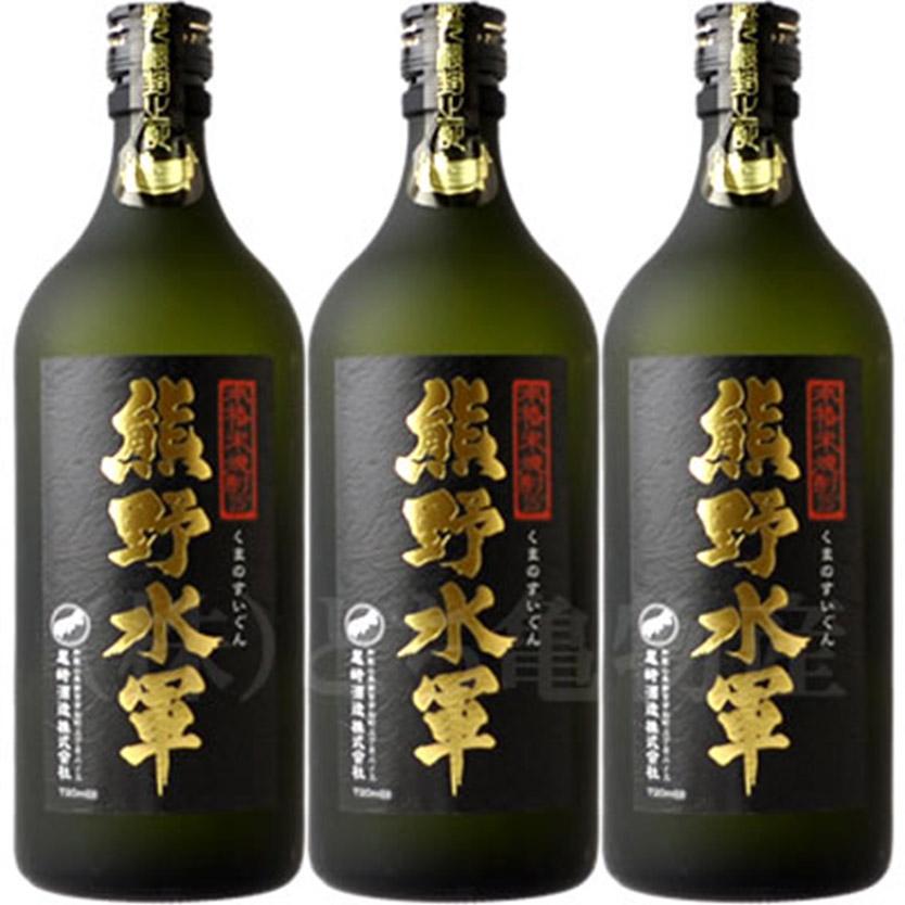 【ふるさと納税】(C001)本格米焼酎 熊野水軍 720ml 【3本セット】/尾崎酒造