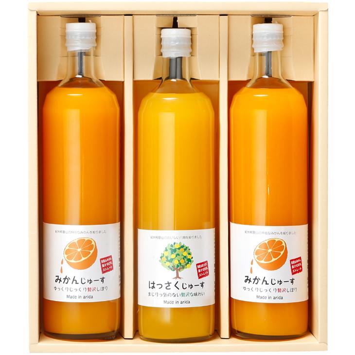 【ふるさと納税】■和歌山みかんジュース2種類セット(750ml×3本入)果汁100% 無添加ストレート