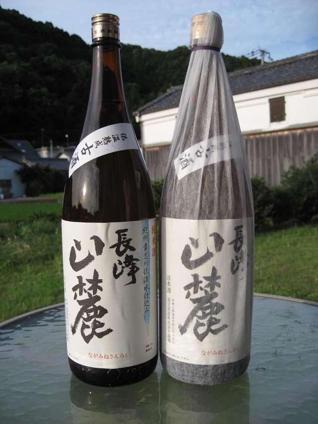 【ふるさと納税】(紀州の地酒)低温熟成純米秘蔵古酒(長峰山麓1.8L)2本セット※10月下旬頃からの発送となります