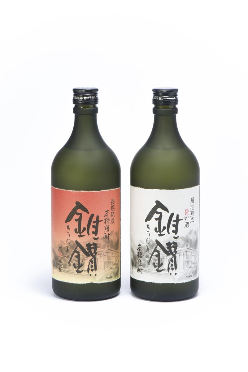 【ふるさと納税】本格米焼酎と本格米芋混和焼酎「錐鑚」720ml×2種