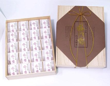 【ふるさと納税】梅の香(田舎漬梅干)20粒