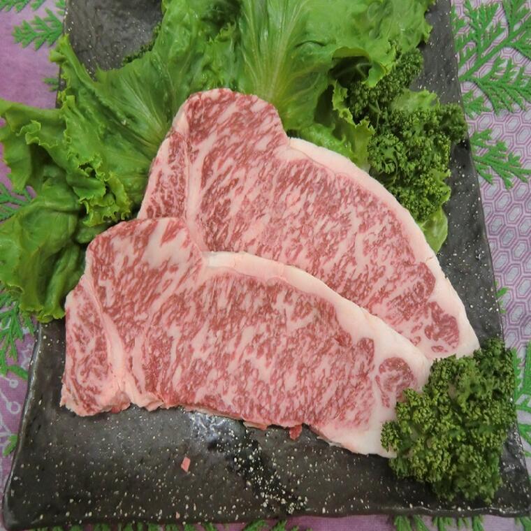 【ふるさと納税】美味熊野牛サーロインステーキ(200gステーキ2枚入り)