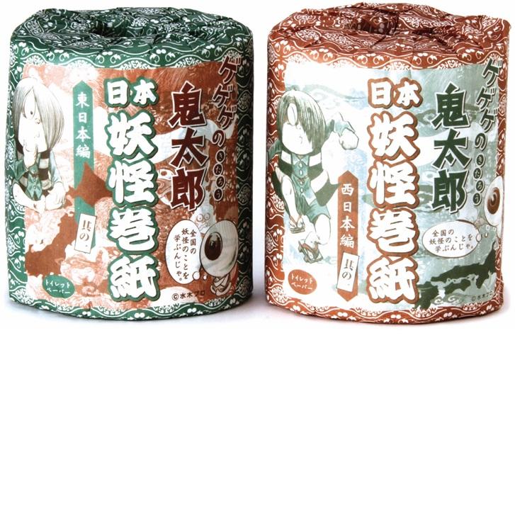 【ふるさと納税】日本妖怪巻紙ペアセット