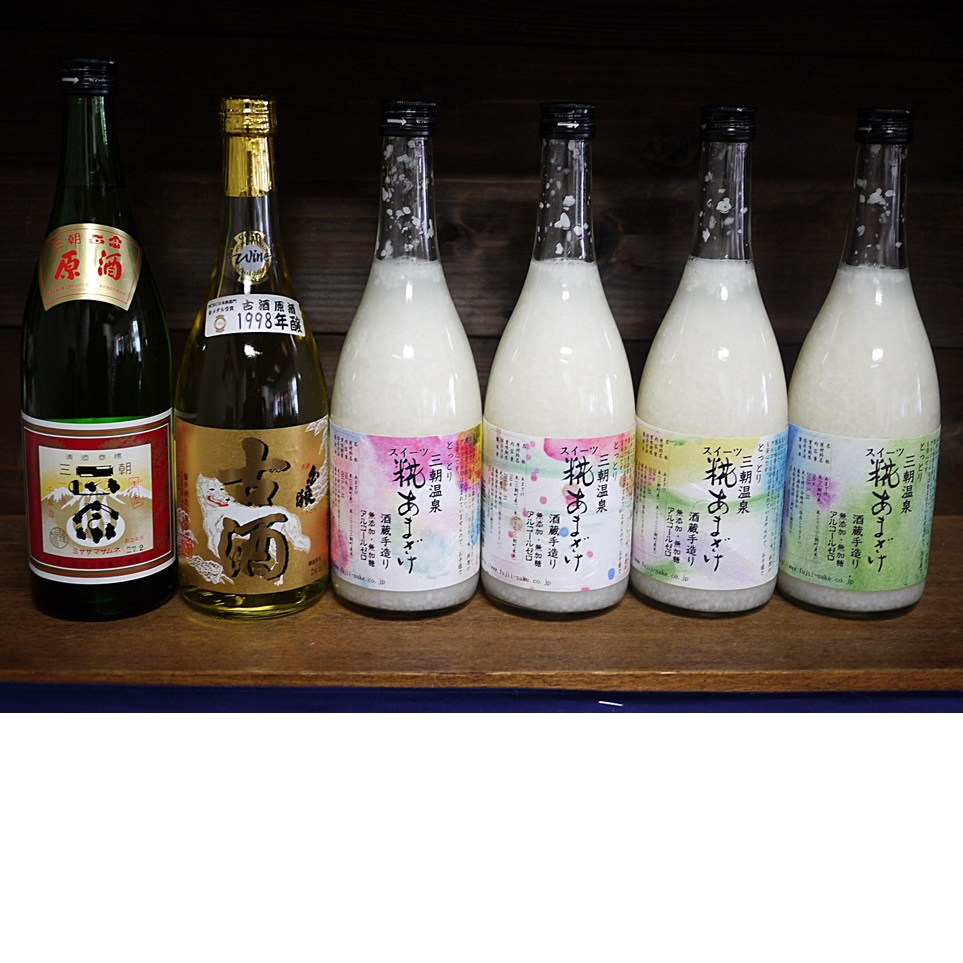 【ふるさと納税】 藤井酒造バラエティ6本セット