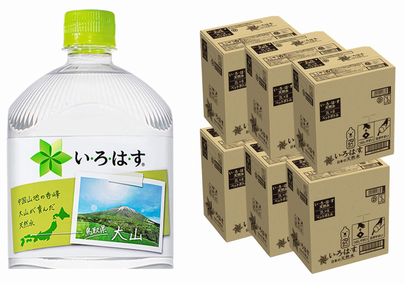 【ふるさと納税】 大山天然水2Lセット (6箱)
