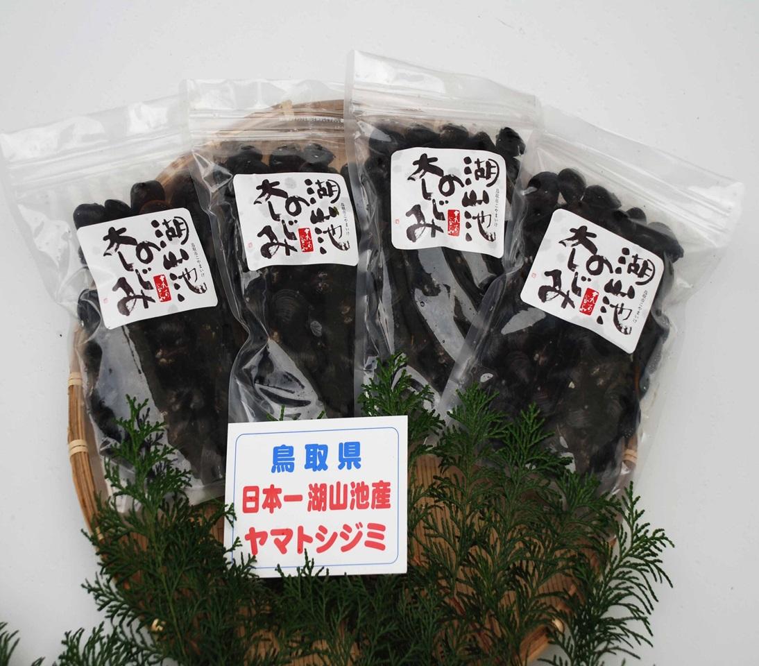 【ふるさと納税】 鳥取市湖山池の大しじみ 2kg