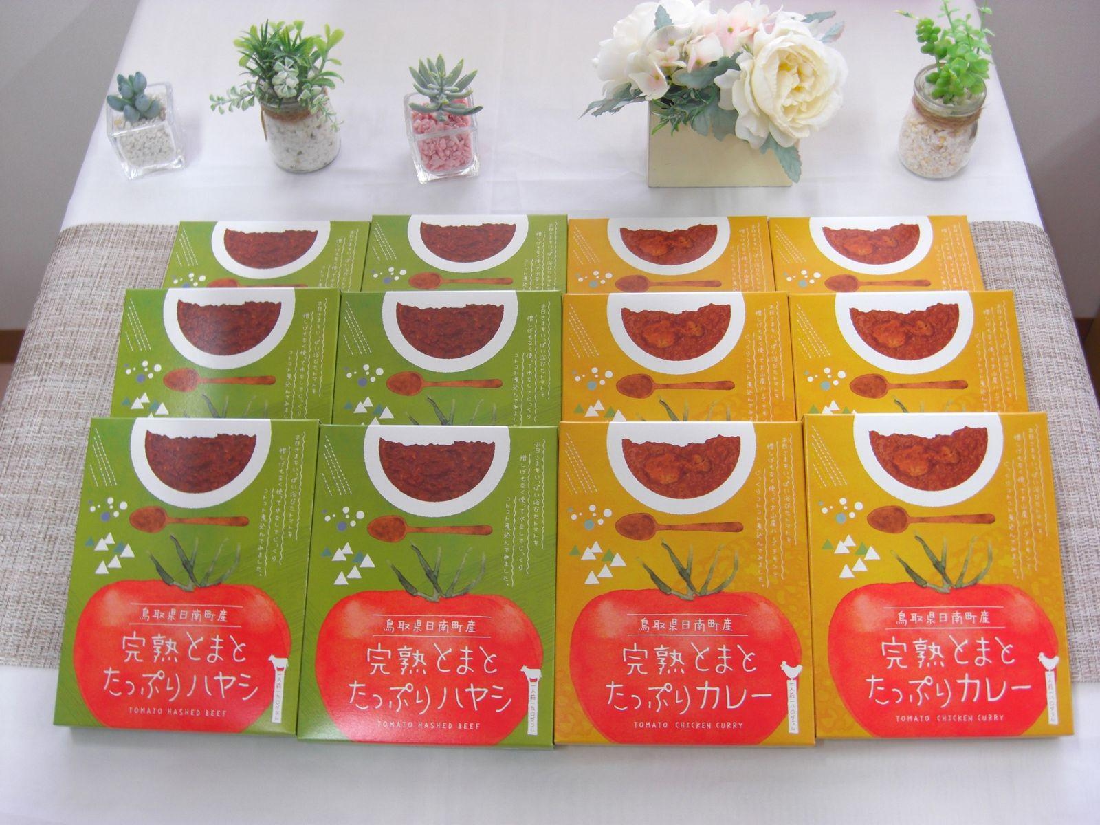 【ふるさと納税】 星降る里日南町のトマトのレトルト12個セット