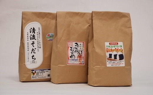 【ふるさと納税】【E-23】いわみのお米三種セット
