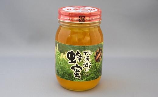 【ふるさと納税】桃源郷トチ蜂蜜(三朝町産)