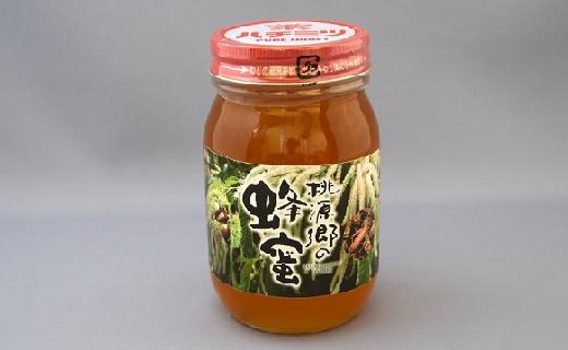 【ふるさと納税】桃源郷クリ蜂蜜(三朝町産)