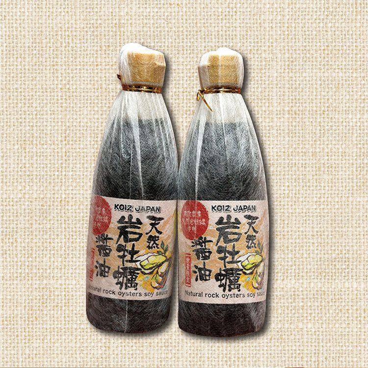 【ふるさと納税】天然岩牡蠣醤油2本セット