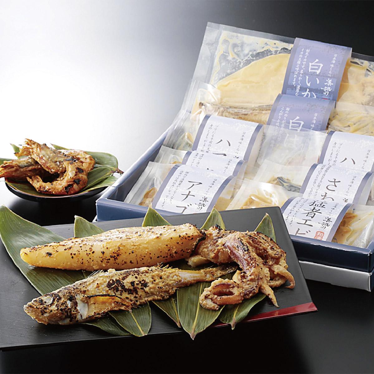 【ふるさと納税】【浜勢(はませい)】魚介の粕漬 7種類8品目セット