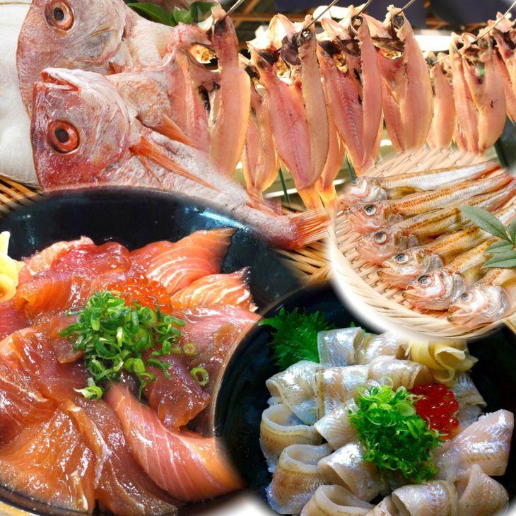 【ふるさと納税】のどぐろ入り日本海の干物と漬け丼と昆布じめ丼セット 松(通年)