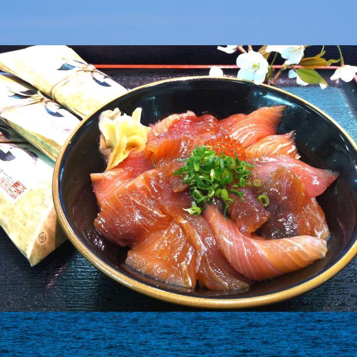 【ふるさと納税】日本海の漬け丼おまかせセット(通年)