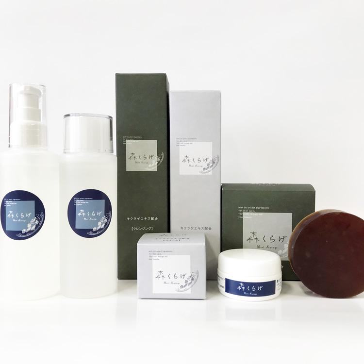 【ふるさと納税】HO03:森くらげ化粧水&トライアルセット
