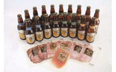 【ふるさと納税】C-8.大山Gビール・大山ハム詰合せ [高島屋選定品]