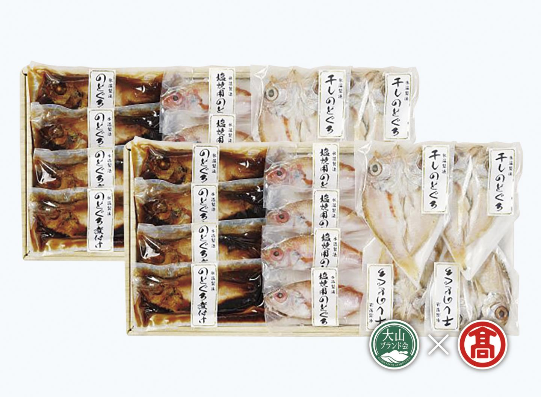 【ふるさと納税】30-B3 氷温熟成 のどぐろ三昧詰合せ(大山ブランド会)