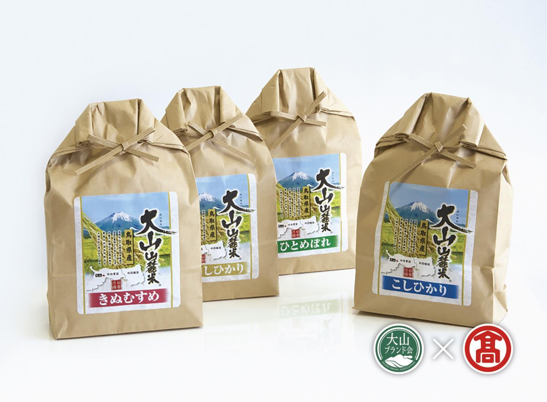 【ふるさと納税】30-E1 大山山麓米食べ比べセット3kg(大山ブランド会)