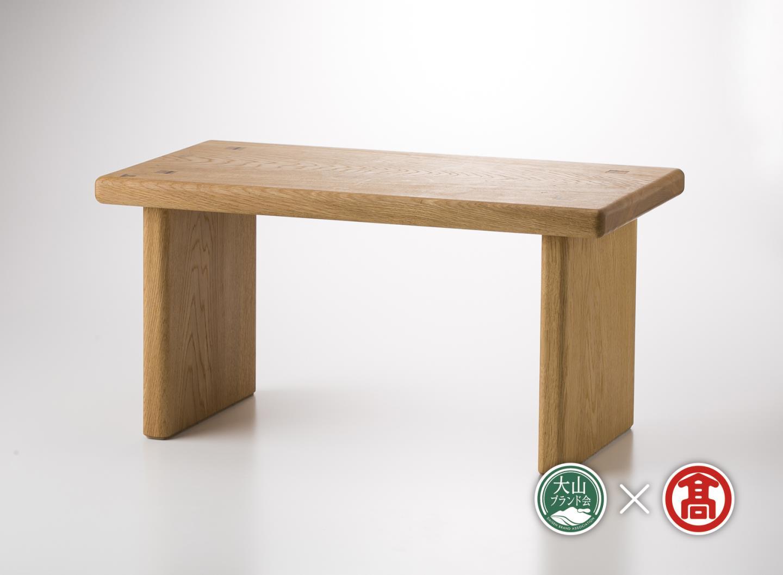 【ふるさと納税】250-W4 ともに成長する子供テーブル(大山ブランド会)