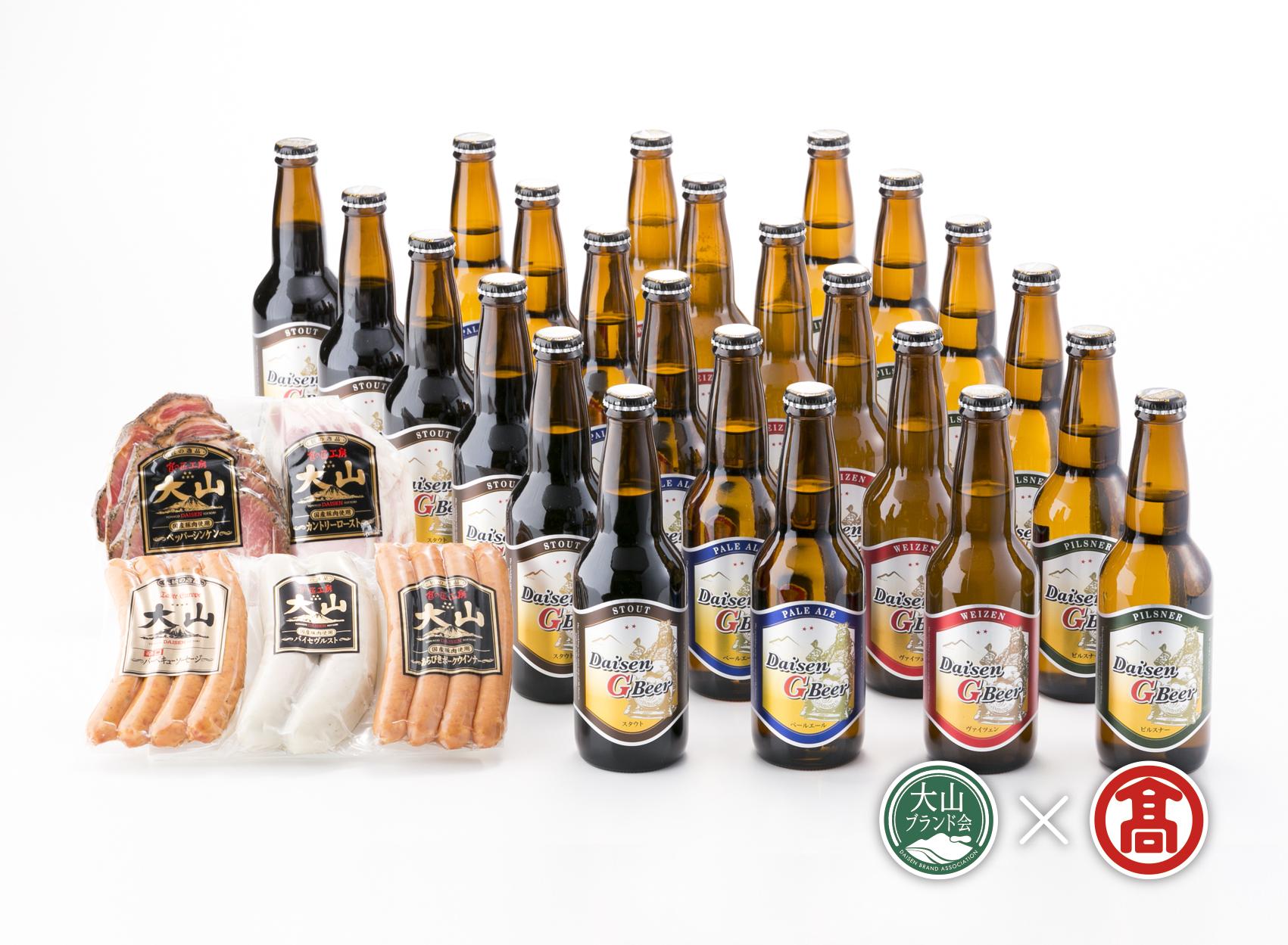 【ふるさと納税】大山Gビール24本・大山ハム詰合せF(大山ブランド会)