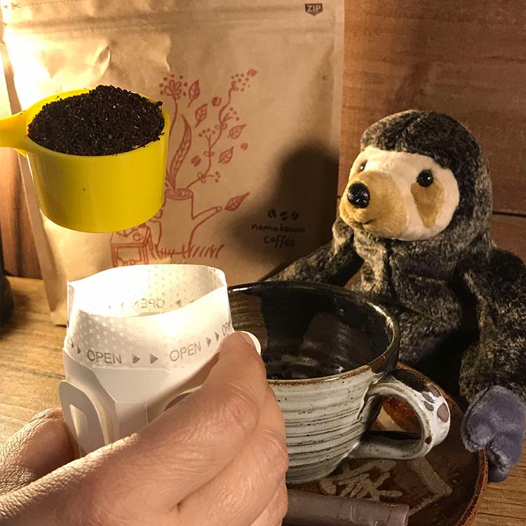 セルフのためお得で 濃さを調整できるオリジナルドリップバッグコーヒー 自家焙煎 ふるさと納税 ドリップバッグコーヒー 送料無料限定セール中 1385.セルフDE オリジナル調整 正規取扱店 アイスも可