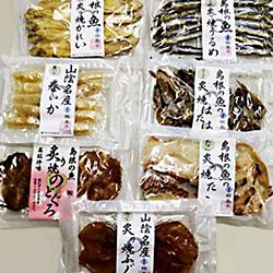 【ふるさと納税】654.七種の珍味詰合せセット