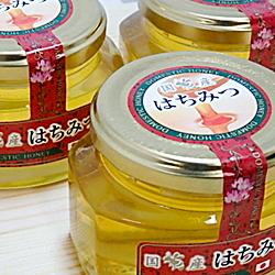 様々な風味です 国産蜂蜜 ふるさと納税 328.はちみつ セット 木箱入り 百花蜜 限定タイムセール 低廉