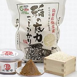 【ふるさと納税】360.コシヒカリと百年味噌セット