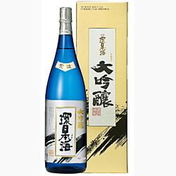 即出荷 上品で豊かな香りと濃醇な味わい 父の日 ふるさと納税 荒波1800ml 51.環日本海 ショップ 大吟醸