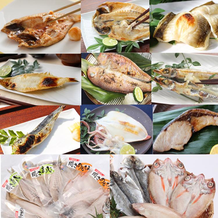 おトク 魚介類 魚貝類 一夜干し お中元 ふるさと納税 964.浜田港水揚げ魚の無添加薄塩味干物B のどぐろを含む セール品