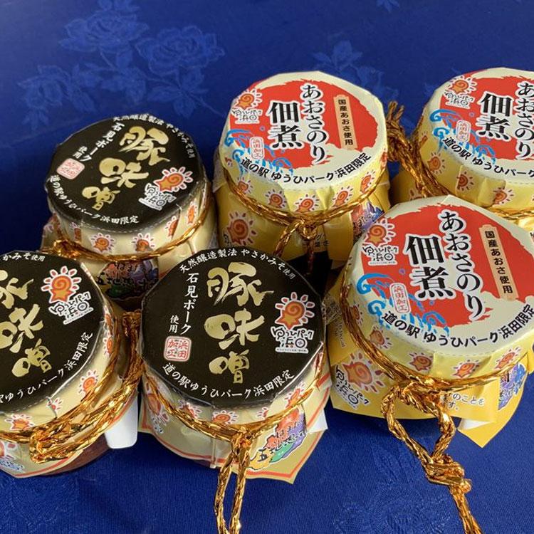 魚介類 魚貝類 ふるさと納税 1271.ごはんにたっぷりと 2種類×3セット 大規模セール あおさのり佃煮セット 人気商品 豚味噌