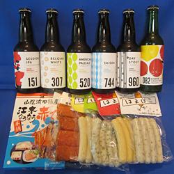 【ふるさと納税】825.地酒晩酌セット(地ビールシリーズVol.2)